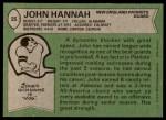 1978 Topps #35  John Hannah  Back Thumbnail