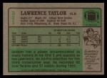1984 Topps #321  Lawrence Taylor  Back Thumbnail