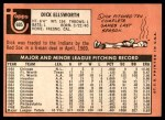 1969 Topps #605  Dick Ellsworth  Back Thumbnail