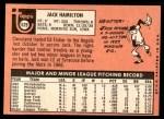 1969 Topps #629  Jack Hamilton  Back Thumbnail