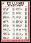 1969 Topps #8   -  Bob Gibson / Bobby Bolin / Bob Veale NL ERA Leaders Back Thumbnail