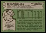 1978 Topps #291  Brian Kelley  Back Thumbnail