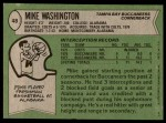 1978 Topps #48  Mike Washington  Back Thumbnail