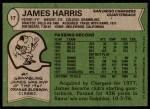 1978 Topps #17  James Harris  Back Thumbnail