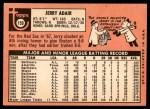 1969 Topps #159  Jerry Adair  Back Thumbnail