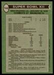 1978 Topps #168   Super Bowl XII Back Thumbnail