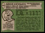 1978 Topps #292  Mike Hogan  Back Thumbnail