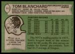 1978 Topps #11  Tom Blanchard  Back Thumbnail