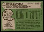1978 Topps #303  Dave Beverly  Back Thumbnail