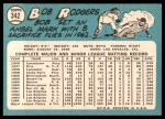 1965 Topps #342  Bob Rodgers  Back Thumbnail