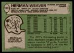 1978 Topps #103  Herman Weaver  Back Thumbnail