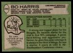 1978 Topps #249  Bo Harris  Back Thumbnail
