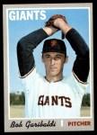 1970 Topps #681  Bob Garibaldi  Front Thumbnail