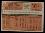 1972 Topps #787  Ron Reed  Back Thumbnail