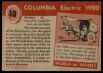 1954 Topps World on Wheels #40   Columbia Electric 1900 Back Thumbnail