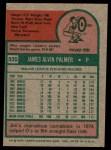1975 Topps Mini #335  Jim Palmer  Back Thumbnail