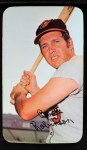 1971 Topps Super #59  Brooks Robinson  Front Thumbnail