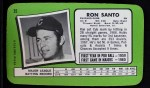 1971 Topps Super #35  Ron Santo  Back Thumbnail