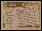 1986 Topps #374  Steve Young  Back Thumbnail