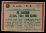 1975 Topps Mini #4  Al Kaline  Back Thumbnail