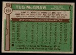 1976 Topps #565  Tug McGraw  Back Thumbnail
