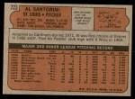 1972 Topps #723  Al Santorini  Back Thumbnail