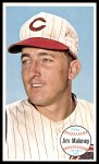 1964 Topps Giants #34  Jim Maloney   Front Thumbnail