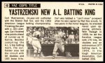1964 Topps Giants #48  Carl Yastrzemski   Back Thumbnail