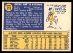 1970 Topps #610  Jerry Koosman  Back Thumbnail
