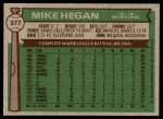 1976 Topps #377  Mike Hegan  Back Thumbnail