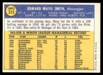 1970 Topps #313  Mayo Smith  Back Thumbnail