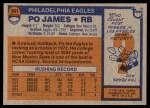 1976 Topps #361  Po James  Back Thumbnail