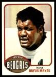1976 Topps #391  Rufus Mayes  Front Thumbnail