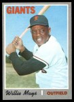 1970 Topps #600  Willie Mays  Front Thumbnail