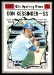 1970 Topps #456   -  Don Kessinger All-Star Front Thumbnail
