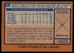 1978 Topps #541  Larry Cox  Back Thumbnail