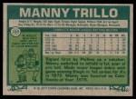 1977 Topps #395  Manny Trillo  Back Thumbnail