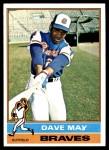 1976 Topps #281  Dave May  Front Thumbnail