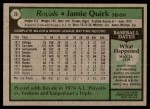 1979 Topps #26  Jamie Quirk  Back Thumbnail