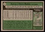 1979 Topps #49  Vern Ruhle  Back Thumbnail