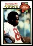 1979 Topps #131  Freddie Solomon  Front Thumbnail
