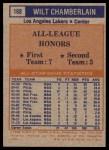 1972 Topps #168   -  Wilt Chamberlain  NBA All-Star - 2nd Team Back Thumbnail