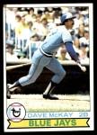1979 Topps #608  Dave McKay  Front Thumbnail