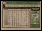 1979 Topps #351  Wayne Nordhagen  Back Thumbnail