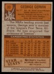 1978 Topps #20  George Gervin  Back Thumbnail