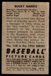 1952 Bowman #158  Bucky Harris  Back Thumbnail