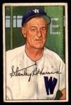 1952 Bowman #158  Bucky Harris  Front Thumbnail