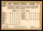 1968 Topps #154   -  Bob Gibson 1967 World Series - Game #4 - Gibson Hurls Shutout! Back Thumbnail