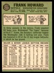 1967 Topps #255  Frank Howard  Back Thumbnail