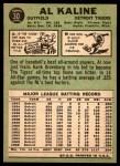1967 Topps #30  Al Kaline  Back Thumbnail